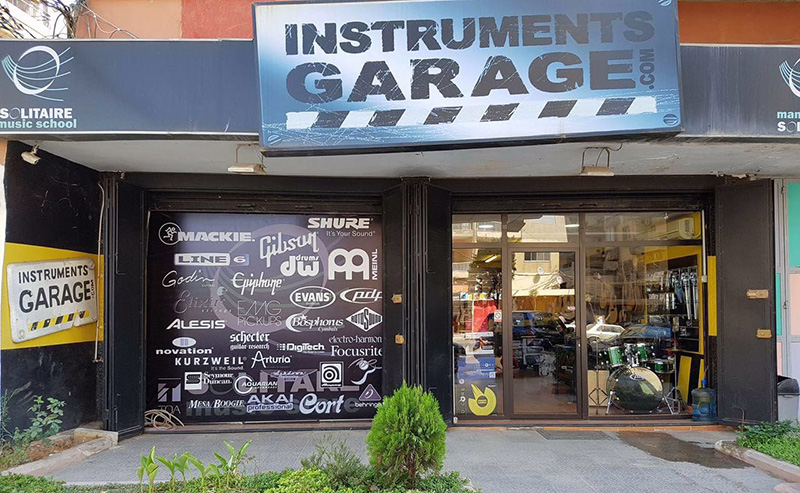 Instruments Garage, Tripoli Branch, Tel: 06 212 263